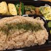 神戸チャイハーネ - 料理写真:お茶で炊いたご飯、大盛りに☆ ヘルシーで美味しいです。