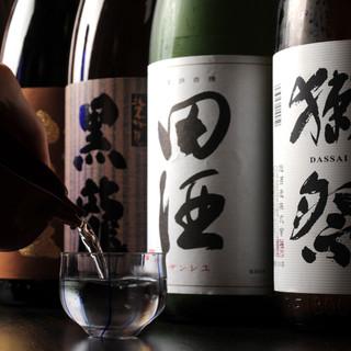 店主厳選の日本酒、プレミアム日本酒を!