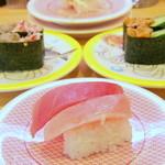 かっぱ寿司 - まぐろ