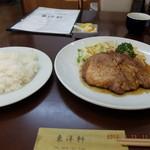 東洋軒 - ポークソテー定食 ¥950