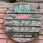 カフェ セルヴァ - お店の前で店舗情報をチェック♪
