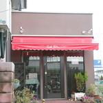 カフェ セルヴァ - 新石切にあります。
