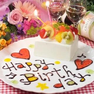 誕生日や記念日に♪メッセージ付き自家製ホールケーキをご用意!