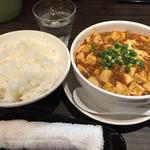 中国料理 虎 - 麻婆豆腐とライス