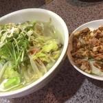 ジョニー飯店 - サラダの代わりで塩野菜ラーメン