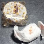 和泉庄 - きんつばと寿福