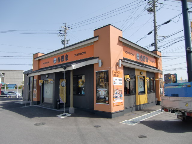 吉野家 高浜沢渡店