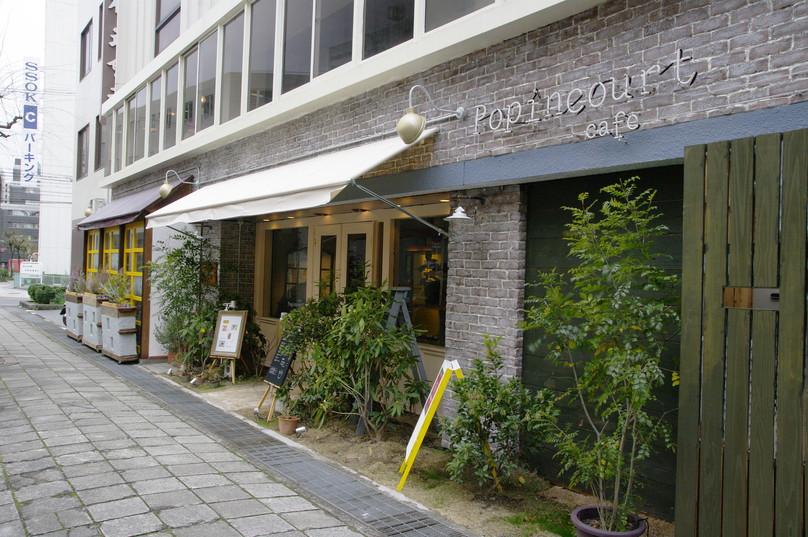 ポパンクールカフェ 箕面店