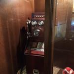 珈琲工房 - レトロな公衆電話。使用可能だそうですよ。