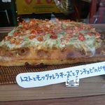 にじわパン - ピザ