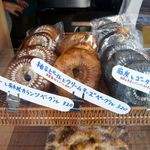 にじわパン - 模様付きのベーグル各種