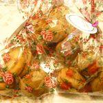 インナカリンカ - アレシキ(1袋¥250)