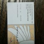 BISTRO La Plume - ショップカード おもて