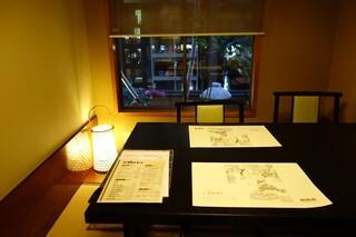 川越 いちのや - (2014/12月)案内された個室テーブル席