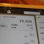 焼肉ビストロ168(イロハ) - 焼肉ビストロ168(イロハ)奇跡の 8888円                                                           末広がりで、めっちゃ縁起がええやん!