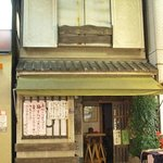 梅花亭 - お店