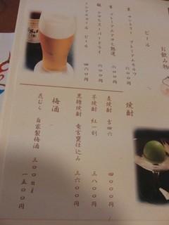 花むら - ビール 焼酎 梅酒