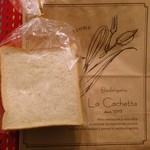 34471002 - ショップ紙袋と食パン