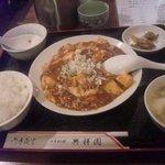 34471525 - 麻婆豆腐 800円