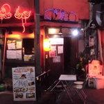 ぐりたこ - 難波裏にあったt子焼の迷店