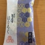 あられ とよす 髙島屋京都店 -