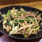 備前 - 豚野菜みそ炒め