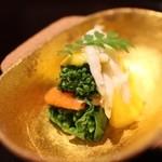 梶川 - スモークサーモンと白魚、菜の花のお浸し