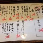 34475947 - 生ビール(アサヒスーパードライ)が208円と激安。
