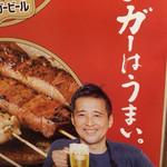 三政 - ヨーロピアンな親方は生ビールが大好物(ではなくゲコです)(-_^)