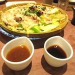 あえん - 「あえんコース」⑤名物 桜山豚と季節野菜のざる蒸し