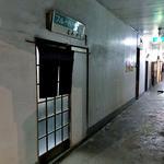 ブルーバード - 「西堀飲食店街」通路側の入り口