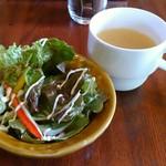 バオバブ - サラダとスープ