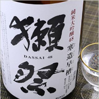 レアな日本酒、裏酒として入荷しています!スタッフまで!!