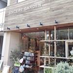 ガーデンカフェ -