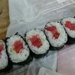 磯寿司 -