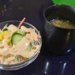 Arati - セットのサラダとサービスのスープ