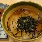 日本橋 かぶき - 鰯茶漬け
