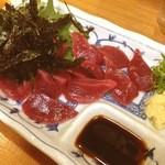 万作 - 砂肝の刺身