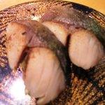 回転寿司 海鮮料理 魚魚市場 -