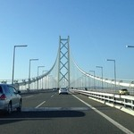34491065 - 明石海峡大橋を渡って淡路島へ