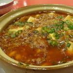 中国パレス - 料理写真:乾貨麻婆豆腐