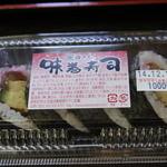 資さんうどん - 味巻き寿司