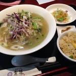 健康中華庵 青蓮 - ランチの定食