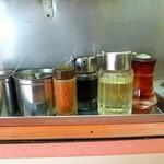 山岡家 - おろしニンニクと豆板醤。味噌ラーメン用の唐辛子もしっかりあります
