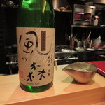 34497019 - 奈良の酒、風の森