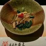 米沢牛黄木 東京店 - 土日祝限定・贅沢膳の冷汁