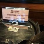 九州の旬 博多廊 - ちょっと時間がたつときついか