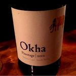 恋文酒場 かっぱ - 南アフリカ Okha Pinotage