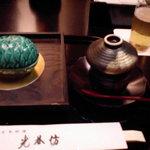 nihonryourioosakakourimbou - 前菜