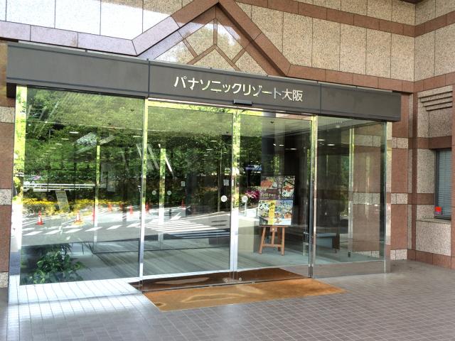 パナソニックリゾート大阪